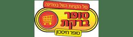 לוגו סופר ברקת