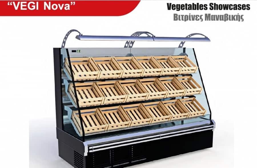 מקרר ירקות VEGI NOVA